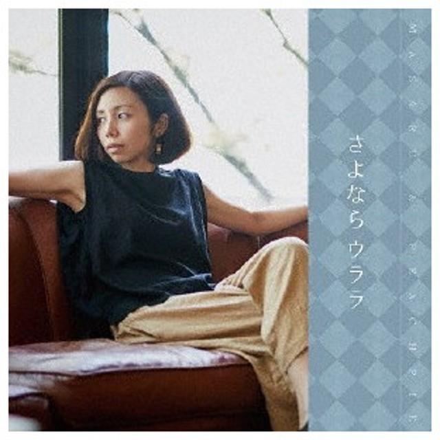 さよならウララ / MASARU&PEACHPIE (CD)
