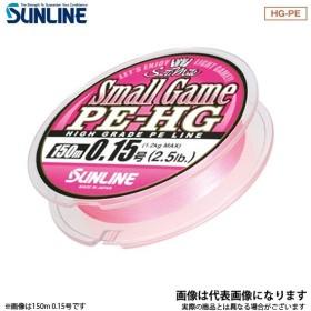 スモールゲームPE-HG 150m 6lb (0.4号) サンライン  PEライン 0.4号