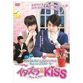 イタズラなKiss〜Miss In Kiss DVD-BOX1 [DVD]