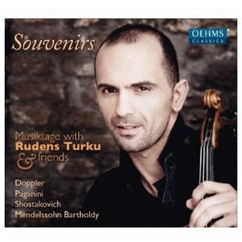 Souvenirs 音楽の日:ルーデンス・トゥルクと仲間たち トゥルク CD