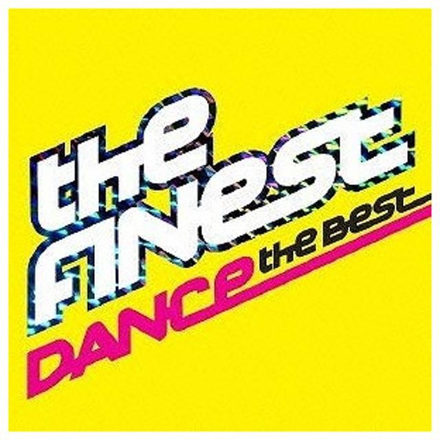 ザ・ファイネスト−ダンス・ザ・ベスト−(CD・クラブ/ダンス)