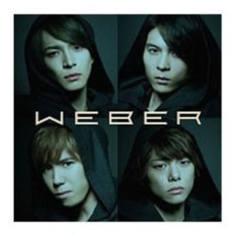 WEBER/オオカミの涙(初回生産限定盤A)