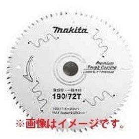 マキタ レーザースリット チップソー マルノコ用 集成材・一般木材用 造作用 プレミアムタフコーティング 外径190mm A-55815 makita
