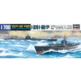 1/700 ウォーターライン 潜水艦 伊-370/伊-68 プラモデル[ハセガワ]《取り寄せ※暫定》
