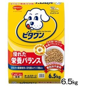 お一人様3点限り ビタワン 優れた栄養バランス オールステージ 6.5kg 犬 フード