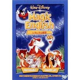 Magic English/いろいろな動物 [DVD]