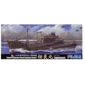 1/700 特シリーズ No.54 日本海軍特設水上機母艦 相良丸 プラモデル(再販)[フジミ模型]《取り寄せ※暫定》