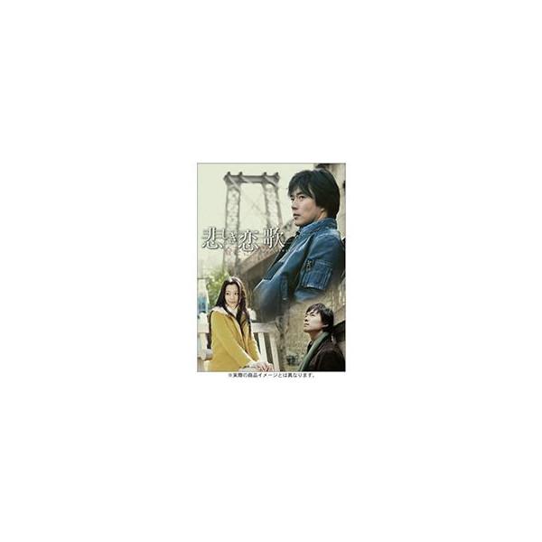"""フランス版TVシリーズ完全版DVD-BOX [DVD] レ・ミゼラブル/ """"ザ・グレート・アーカイブス""""シリーズ"""