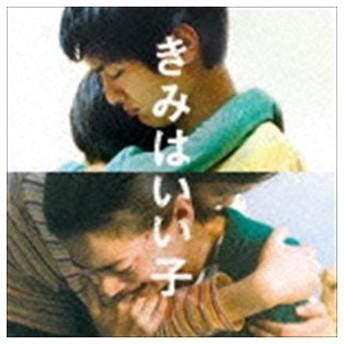 田中拓人(音楽) / きみはいい子 オリジナル・サウンド・トラック [CD]
