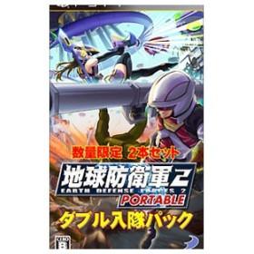 PSP/地球防衛軍2 ポータブル ダブル入隊パック(限定版)