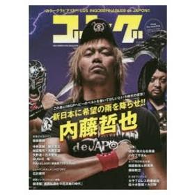 ゴング PRO-WRESTLING MAGAZINE 第12号