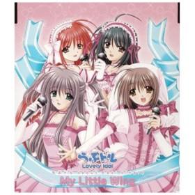 らぶドル debut maxi single My Little Wing CD-Single