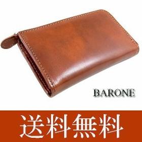 5ea1b716a676 イタリアンレザー 本革 牛革 マルチ短財布 小銭入れ付 財布 メンズ プレゼント BARONE(