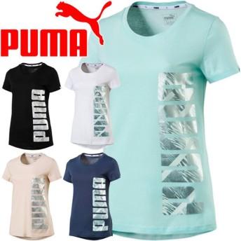 メール便対応 プーマ SUMMER Tシャツ レディース 18SS 852149