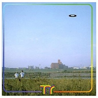 ホフディラン / 帰ってきた多摩川レコード(Remastered) [CD]
