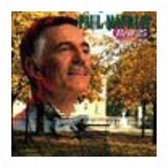 ポール・モーリア/「恋はみずいろ」「オリーブの首飾り」〜ポール・モーリア・ベスト25