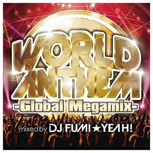ワールド・アンセム−グローバル・メガミックス−(CD・クラブ/ダンス)