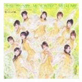 モーニング娘。 / 大阪 恋の歌(通常版) [CD]