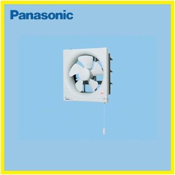 パナソニック 換気扇 FY-25VF5 換気扇25cm給排 一般換気扇 Panasonic