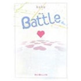 Battle/kuku