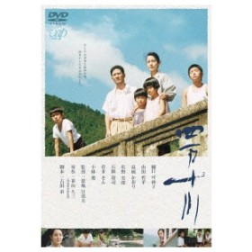四万十川 樋口可南子 DVD