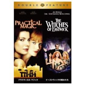 プラクティカル・マジック/イーストウィックの魔女たち サンドラ・ブロック/ニコール・キッドマン/ジャック・ニコルソン DVD