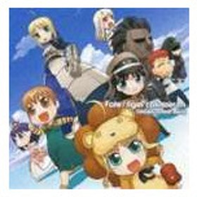 (ゲーム・ミュージック) フェイト/タイガーころしあむ オリジナルサウンドトラック(通常盤) [CD]
