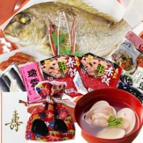 お食い初め 鯛 料理 セット【2】 送料無料 (祝い鯛300g 料理 蛤(はまぐり)歯固め石プレゼント)