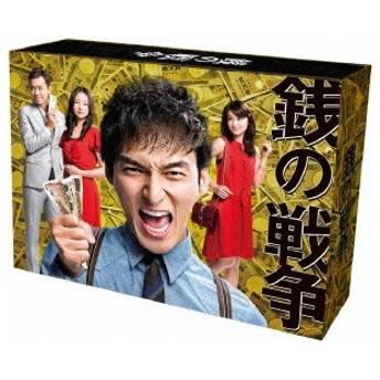 銭の戦争 DVD-BOX 草なぎ剛(SMAP) DVD
