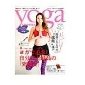 ヨガジャーナル日本版 Vol.32/インフォレスト