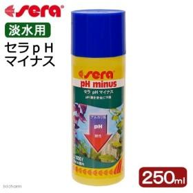 pH マイナス 250ml 淡水用 関東当日便