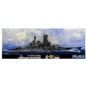 1/700 特シリーズ No.83 日本海軍高速戦艦 金剛 昭和16年(1941年) プラモデル(再販)[フジミ模型]《在庫切れ》