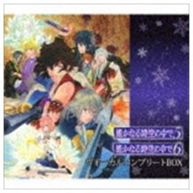 (ゲーム・ミュージック) 遙かなる時空の中で5&6 ヴォーカル・コンプリートBOX(数量限定生産盤) [CD]