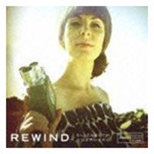 エリザベス・シェパード(vo、p、Rhodes) / リワインド [CD]