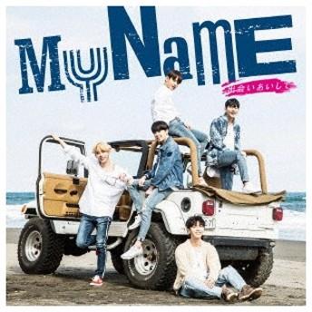 出会いあいして(初回限定盤)(DVD付) / MYNAME (CD)