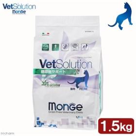 Vetsolution(ベットソリューション) 猫用 糖尿病サポート 1.5kg 関東当日便