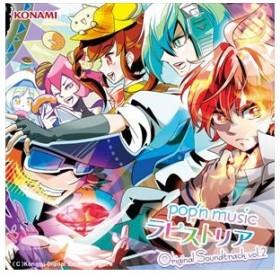 (ゲーム・ミュージック) pop'n music ラピストリア Original Soundtrack vol.2 [CD]