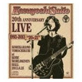 """斉藤和義 / 斉藤和義 20th ANNIVERSARY LIVE 1993-2013 """"20<21"""" 〜これからもヨロチクビ〜 at 神戸ワールド記念ホール2013.8.25(通常盤) [CD]"""