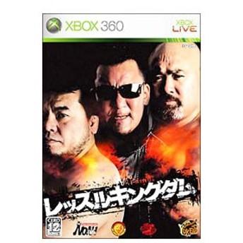 Xbox360/レッスルキングダム