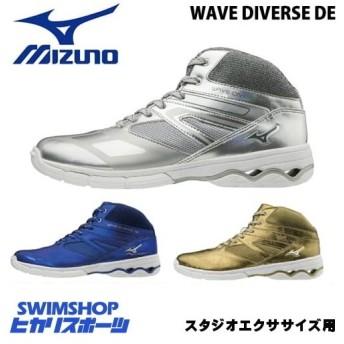 MIZUNO ミズノ フィットネスシューズ WAVE DIVERSE DE ウエーブダイバース K1GF1874
