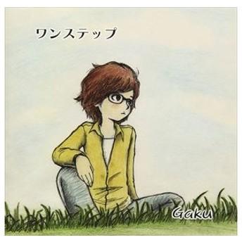 Gaku / ワンステップ [CD]
