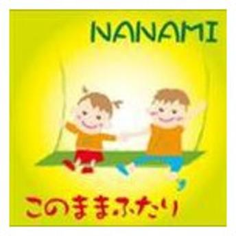 NANAMI / このままふたり [CD]