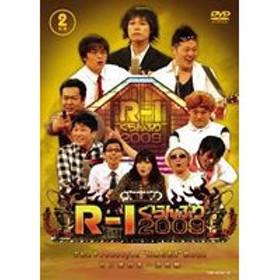 フットボールアワー/ドレキグラム'08 [DVD]
