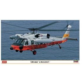 "1/72 UH-60J""海上自衛隊"" プラモデル[ハセガワ]《在庫切れ》"