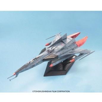 EXモデル EX-36 コスモタイガーII プラモデル[バンダイ]《在庫切れ》
