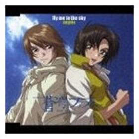 angela / 蒼穹のファフナー イメージソング: fly me to the sky(通常版) [CD]