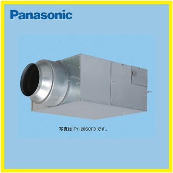 パナソニック 換気扇 FY-20SCS3 新キャビネット消音 キャビネットファン単相 Panasonic
