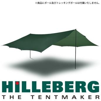 ヒルバーグ HILLEBERG  タープ20 エクスペディション グリーン