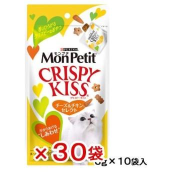モンプチ クリスピーキッス チーズ&チキンセレクト 30g(3g×10袋) 30袋入り