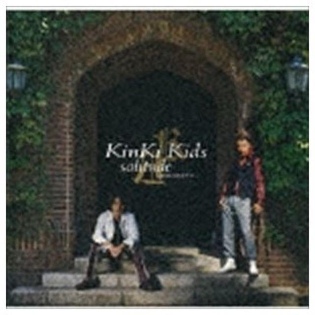 KinKi Kids / solitude 〜真実のサヨナラ〜 [CD]